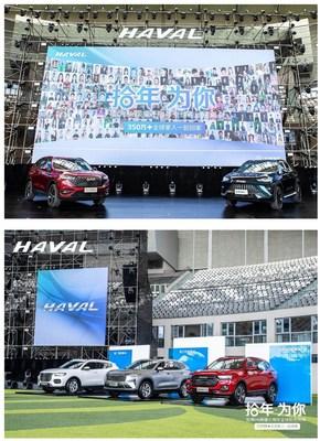 La ceremonia del décimo aniversario del HAVALH6 de GWM para los entusiastas de todo el mundo (PRNewsfoto/HAVAL)