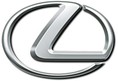 Lexus Logo (PRNewsfoto/Lexus)