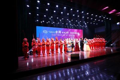 Noche de gala de la amistad entre China y Corea del Sur2021 (PRNewsfoto/The Information Office of Shenyang People's Government)